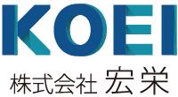KOEI 株式会社 宏栄